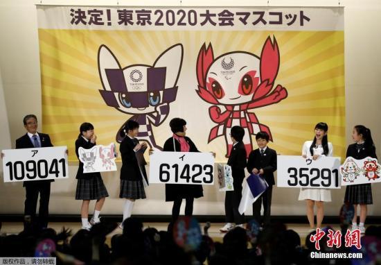 日媒:东京奥运会开幕式门票最高或为28.8万日元