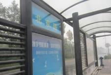 公交站名存异议不少乘客坐错车 公交部门介入处理