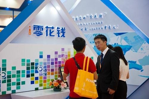 港媒称中国人青睐网购理财产品:得益于手机支付普及