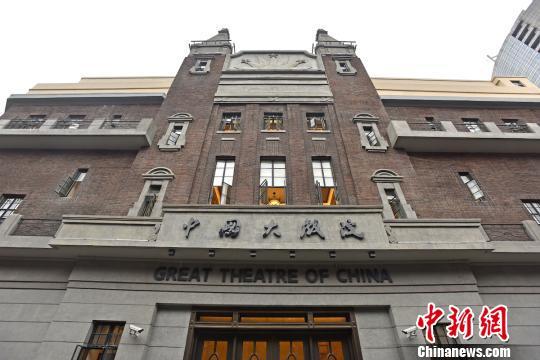 88岁中国大戏院修旧如初将迎来国际范儿开幕演出季