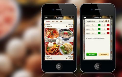 聊城城区网络订餐净网行动启动 托管机构亦成监管重点