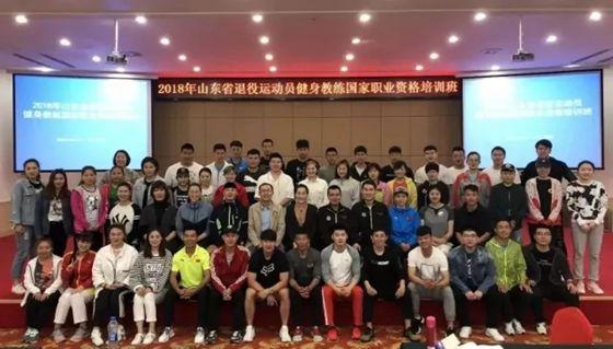 【体坛资讯】我省培训退役运动员健身教练国职资格
