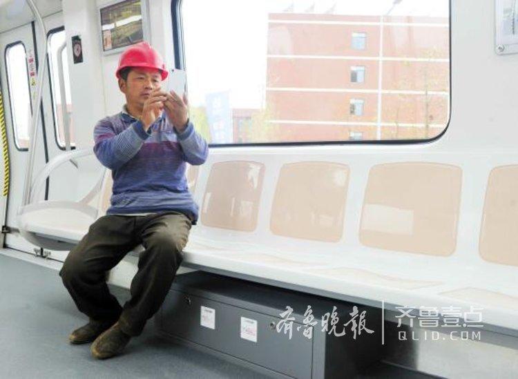 面庞黝黑的他们为啥是济南地铁首批乘客