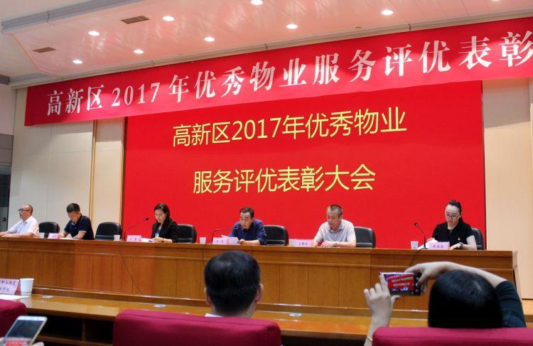 济南高新区100万重奖有为物业,还将建立红黑榜制度