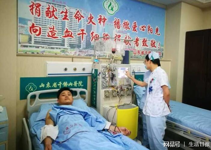 威海小伙晕血晕针却连续捐献造血干细胞,婚期也延迟