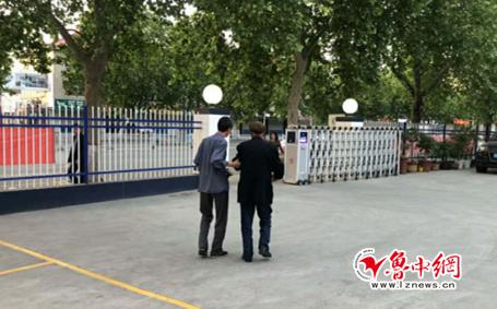 淄川一老人不慎迷路 警务助理助其平安回家
