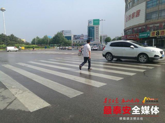 泰安:车不让人、散步式过马路 遇到这样情况怎么办?