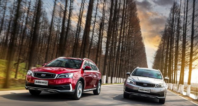 售价8.39万元和8.89万元 吉利远景S1新增两款1.5L-CVT车型