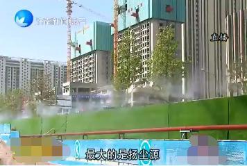 2017年济南市大气颗粒物来源解析公布:扬尘、机动车等污染源居首位
