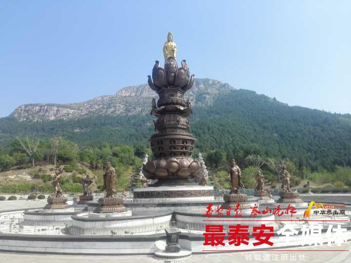 泰安:白佛山文化产业园22日重装开园