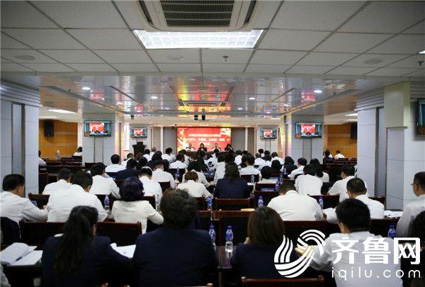 """恒丰银行烟台分行掀起""""大学习、大调研、大改进""""热潮"""