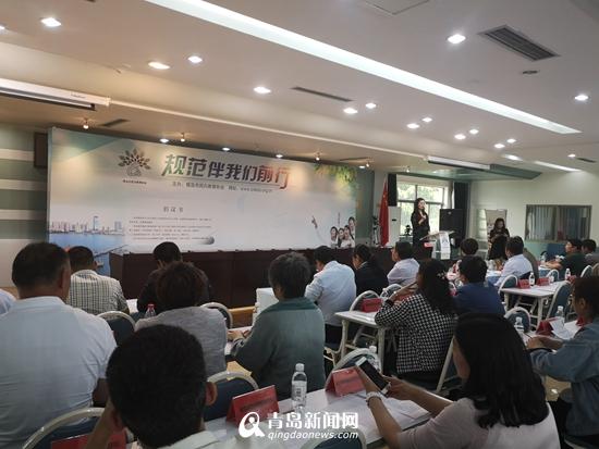 百所培训机构倡议自律 青岛将集中整治违规校外补课