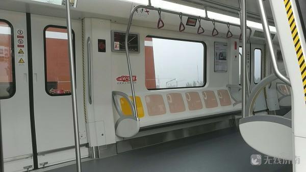 济南首辆地铁解开神秘面纱,正式亮相!