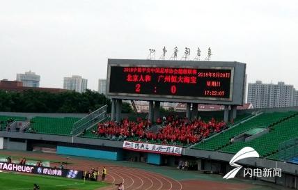 广州恒大已六场不胜,赛后许家印很生气