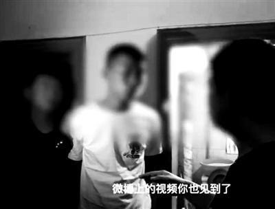 北京双井打人男子否认专门学搏击 涉故意伤害被刑拘