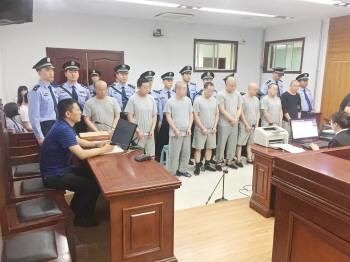 桓台县法院公开审理一起电信诈骗案 涉及16个省市金额近400万元