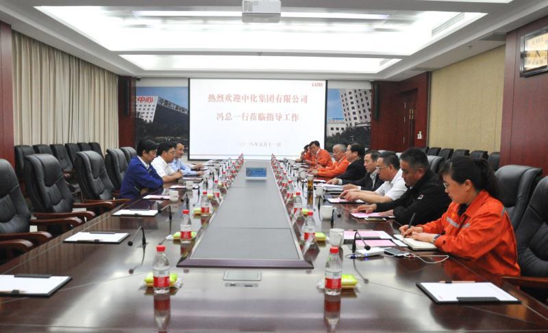 中化集团党组成员、副总裁冯志斌一行来集团参观调研
