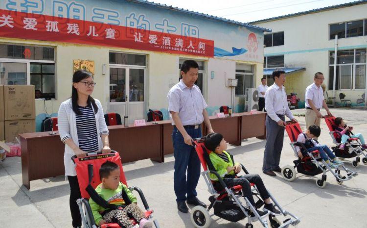 岱岳博爱康复中心举行全国助残日活动