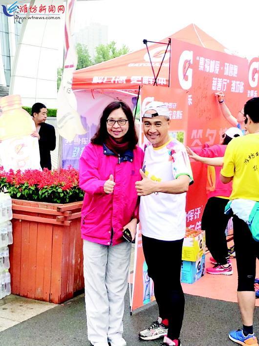 """香港患癌老人""""环鲁跑""""希望唤醒癌友的生活信心"""