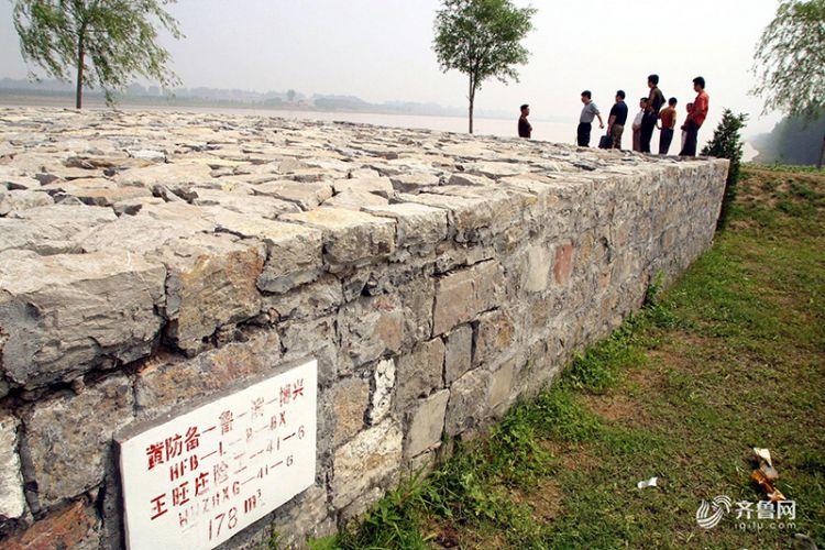黄河防洪0.jpg