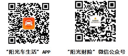 QQ图片20180521113309
