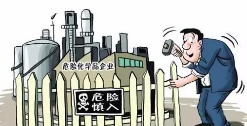 泰安2025年完成危化企业搬迁