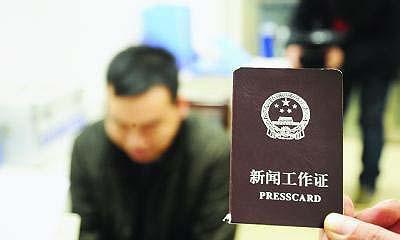 """滨州一假记者团伙以""""采访""""为名3年敲诈300多万!"""