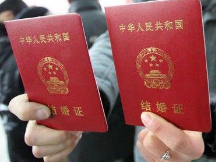 """又逢""""5.21"""" 淄博市910对新人喜结连理"""