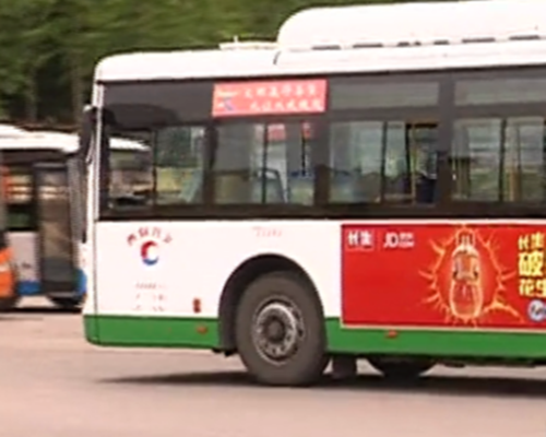 男子驾车逼停公交 公交司机还要为其点赞?(图)