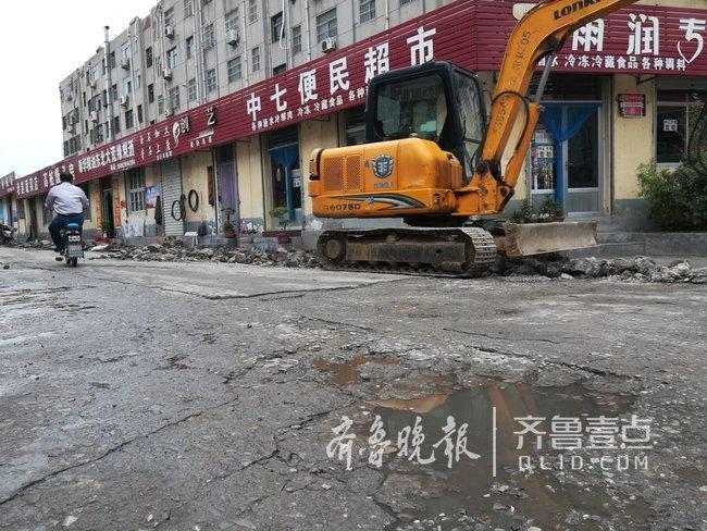 社区道路年久失修,泰安财源街道助力创城自筹70万翻修