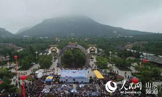 东平县白佛山文化产业园盛大开园