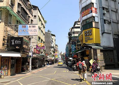 台湾近半民众预期景气会恶化 比例创29个月来新高