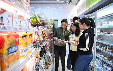 """济南首家京东无人超市将开业!市民抢购""""尝鲜"""""""