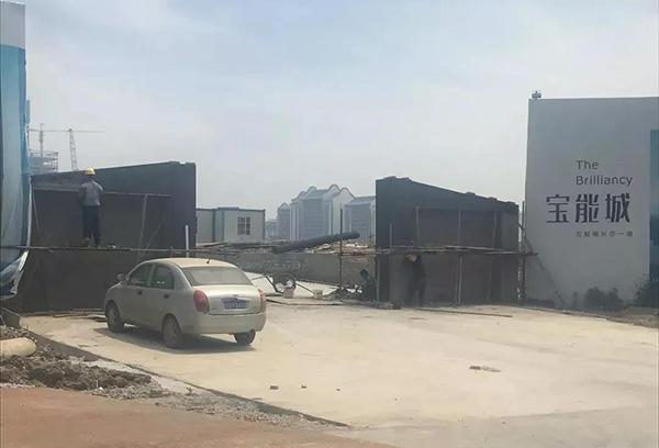 """设计高565米的""""安徽第一高""""因环保相关要求已停建"""