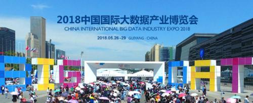 360城市网络安全运营中心将亮相2018数博会