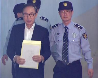 417号法庭!李明博朴槿惠等韩4位总统都在此接受审判