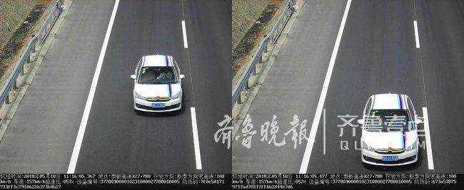 泰安:白色轿车上高速,变造号牌还超速57%