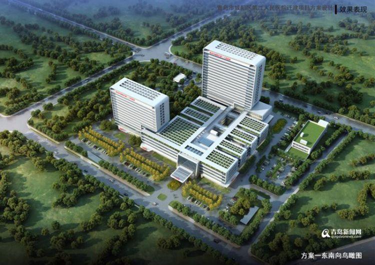 城阳二医迁建项目开工 为动车小镇配套2020年底交付