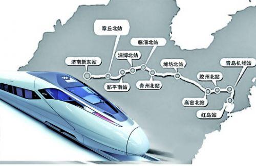 济青高铁8月起列车试跑测试 全线年底开通运行,雄商高铁将在菏泽聊城设站