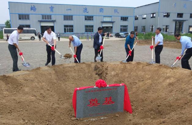 五大重点项目入淄博高青 将享受实打实的发展环境