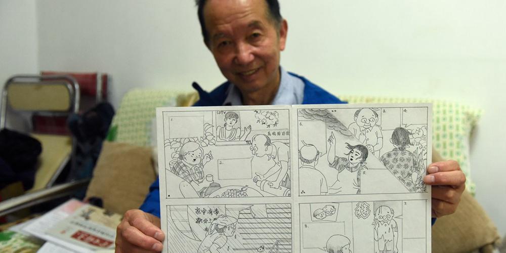 济南老人为患癌老伴创作漫画《老两口》 平淡生活不缺感人故事