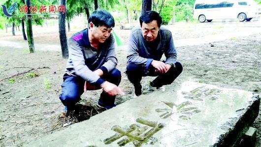 潍坊有上百年历史石碑刘氏节孝碑重见天日