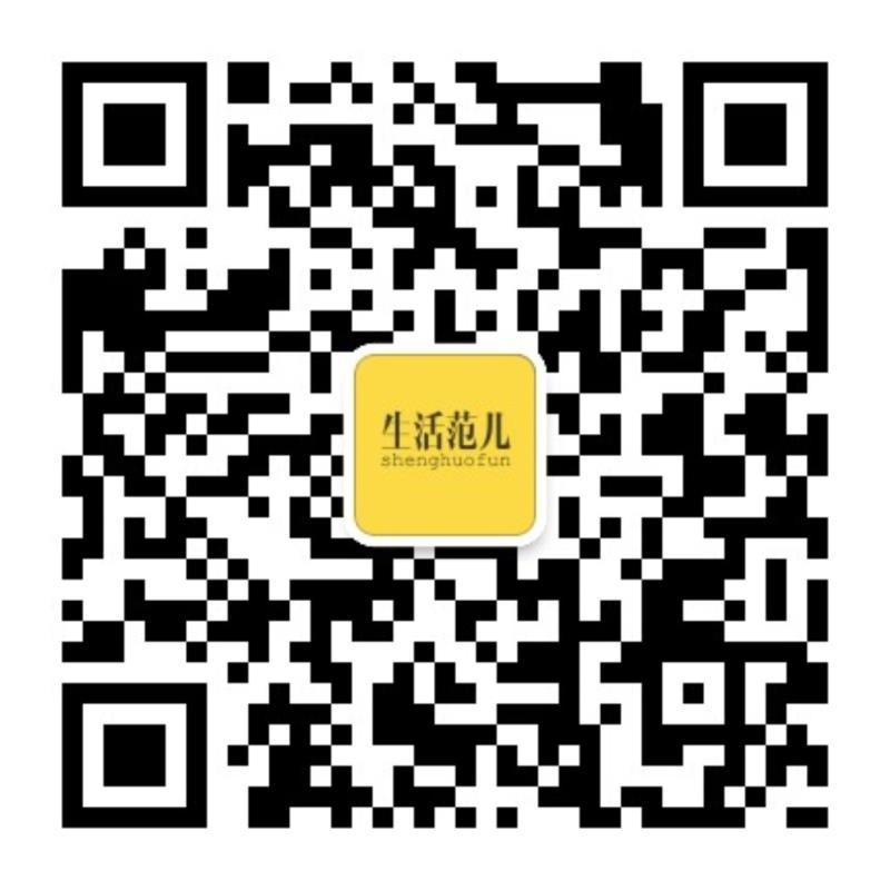 微信图片_20180524144517