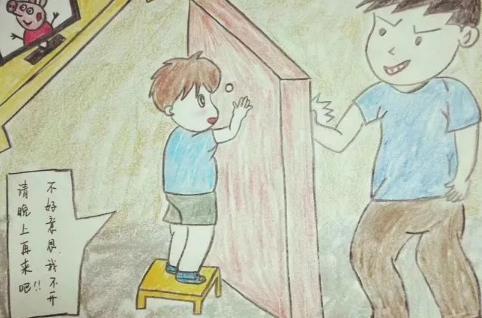 暖心!聊城一位检察官妈妈送给女儿的安全漫画
