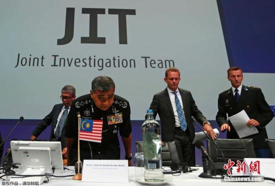 国际调查人员称击落MH17客机的导弹来自俄军方