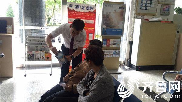 恒丰银行烟台分行开展金融科技活动周宣传活动