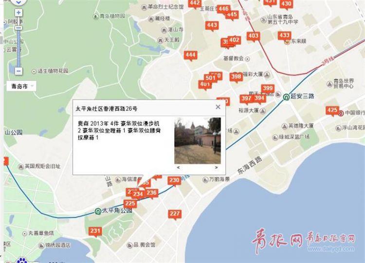 便民!青岛市南健身地图出炉  500个锻炼地手机能查