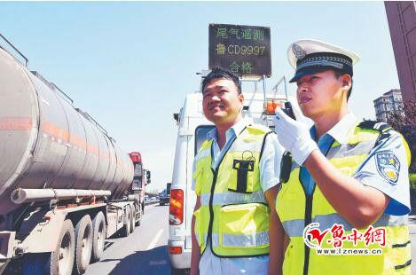 """淄博""""净化八号""""剑指重型柴油车污染 尾气超标将被缉查布控查处"""