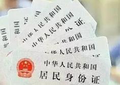 张店区发文规范 村(社区)只能开具12项证明材料