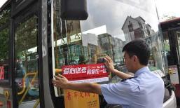 高考期间淄博56条公交线考生免费乘坐